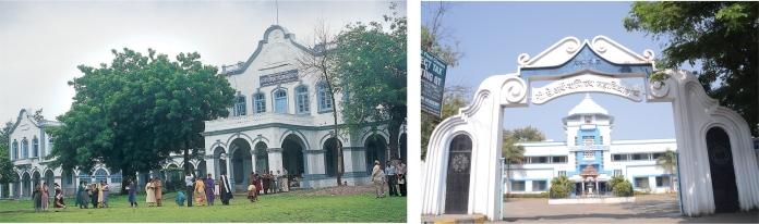 Shiksha Mandal Wardha page 29